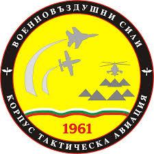 Българска Тактическа авиация