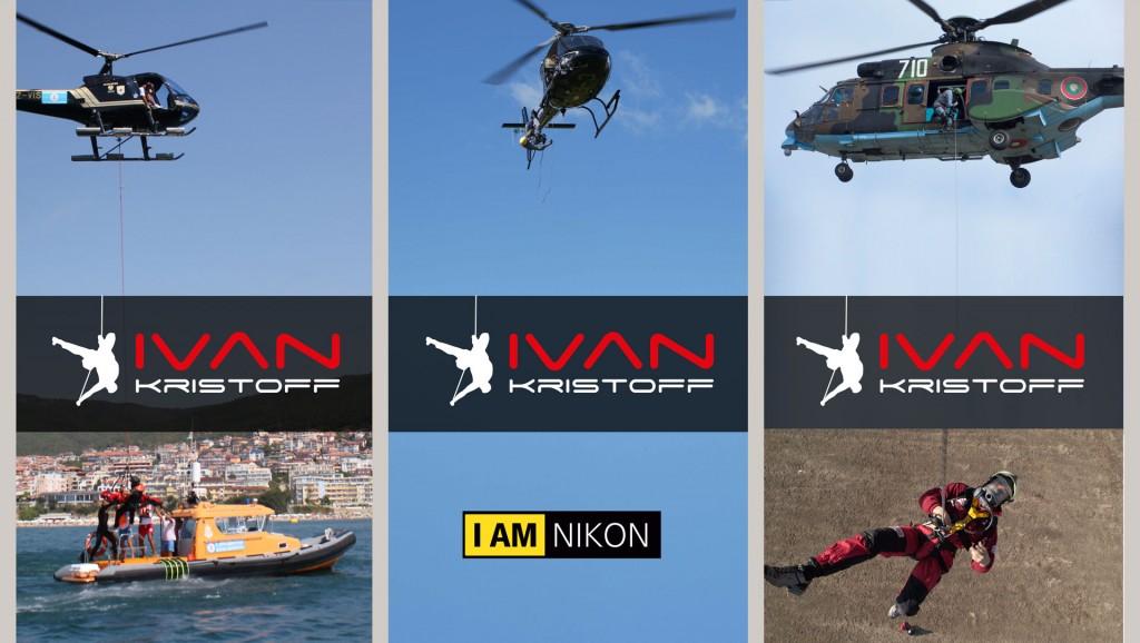 въжедостъпни операции с Човека паяк Иван Кристоф на военен хеликоптер