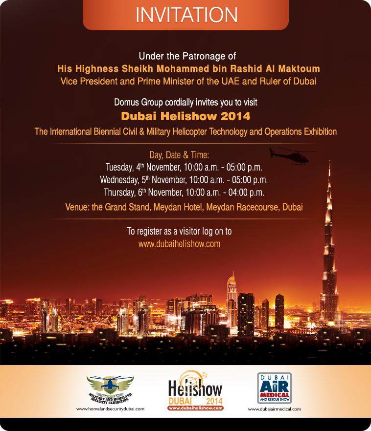 DHS 2014 Invitation