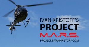 مشروع MARS